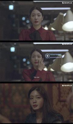 배우 이정빈, 웹드 '인공지능, 그녀'로 매혹적인 첫 등장