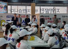 황병직 경북도의원-전풍림 영주시의원,  무소속 장윤석후보 지지 선언
