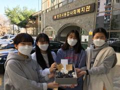 영주 영광여고 학생들 종합사회복지관에 천연 수제비누 전달