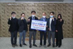 대구시치과의사회, 노인회에 마스크 3만5천장 전달