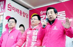 미래통합당 김성태, 안동 지원 유세서