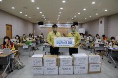 청송군 자원봉사자, 면 마스크 9천245장 제작 기증
