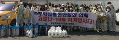 대구학원총연합회 봉사단 신매역 일대 방역 봉사