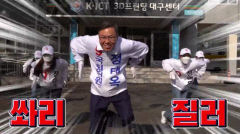 댄싱 머신 거듭난 대구 북구갑 정태옥, 비둘기 댄스로 젊은층 공략