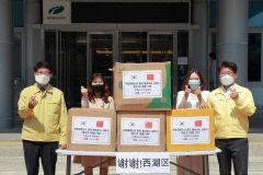 중국 항저우시 시후구정부 대구 북구에 마스크 1만장 전달