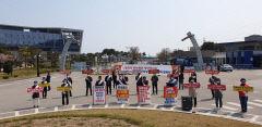 울진범군민대책위, '신한울 3,4호기 건설 재개등' 총선 후보자들에게 촉구