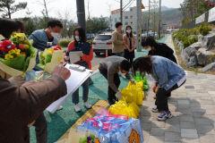 구미 덕촌초등 온라인 개학일 6~7일 '길 위의 학교' 운영