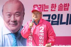 김희국 후보, 일손부족 농촌 수확철 군병력 동원 제안