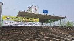 경부선철도 구미 사곡역 무궁화호 10일부터 여객 운송 중단