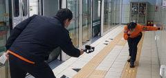 대구소방본부, 시민안전테마파크 '온라인 체험관' 개관
