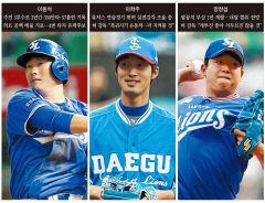 삼성 이원석 내일 1군 합류…뛰는 야구에 '한 방' 더한다