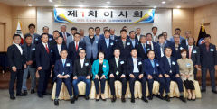 경북도체육회,위원회-자문위원회 설치 및 운영에 관한 규정안 통과