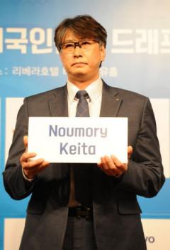 남자배구 KB손보, 외국인 선수 1순위로 케이타 지명