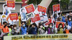 민주노총 대구본부 코로나19, 특고노동자 생계대책 촉구 기자회견
