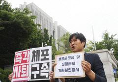 故 김복동 할머니가 낸 기부금도 '증발',,,정의연, 후원금 회계 논란