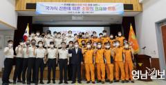 고령소방서, 우재봉 전 소방청 차장 초청강연