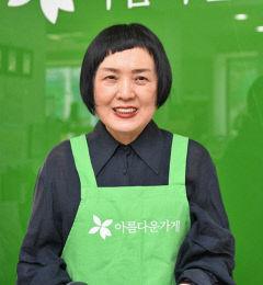 고(故) 박동준 디자이너 기리는 '박동준기념사업회' 설립