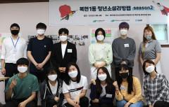 청년의 아이디어로 지역문제 해결...대구  복현1동 청년소셜리빙랩 시즌2 착수
