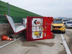 34번국도 안동방면에서 트럭 간 추돌 사고...1명 사망, 3명 부상