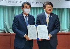 한국수력원자력, 울산경제진흥원과 시니어 일자리 창출 업무협약