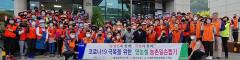 농협중앙회 경산시지부와 지역농협 임직원 등 농촌 일손돕기