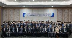 한국수력원자력, ERP 고도화로 원전 안전운영