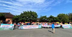 한국수력원자력  노조, 지역경제와 일자리창출 위해 '맥스터' 증설 촉구