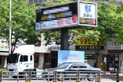 시민 안전 위협하는 불법  '변종 광고 트럭'
