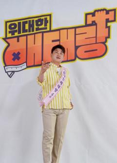 '배태랑' 김호중, 영화 한 편 보며 과자 한 박스 '순삭'…다이어트 나선다