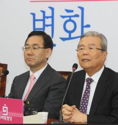 첫 발 내딛은 통합당 김종인 비대위원장