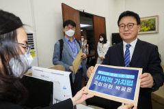 국회 '1호 법안' 접수 경쟁...