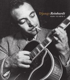 재즈 기타리스트 장고 라인하르트 탄생 110년 기념 음반 4종 출시