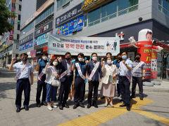 대구남부교육지원청, 하굣길 다중이용시설 점검
