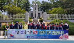 한국자유총연맹 예천군지회, 충혼탑 환경정비 활동 펼쳐