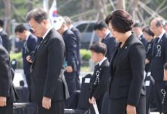 문재인 대통령 국립대전현충원 현충일 추념식 참석