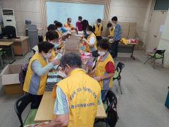 대구 동구자원봉사센터 직원