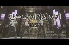 '미스터트롯 참가' 4인조 미스터T, 18일 첫 음반