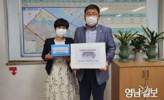 대구 신암5동 주민자치위원회, 행정복지센터 직원에게 마스크 전달