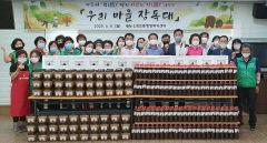대구 신암2동, 사랑의 장 나누기 '우리 마을 장독대' 행사 열려