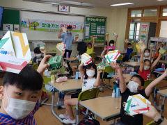 경북도환경연수원, '찾아가는 환경학교' 운영