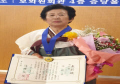 예천 감천면 김계화씨, 제63회 보화상 '열행상' 수상