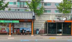안동시, 버스승강장형 미세먼지 회피 쉼터 2개소 추가 설치 운영