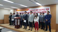 경북 청년단체들, 통합신공항 이전 군위군·의성군 입장 조속결정 촉구