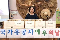 대구 율하동 선정노인복지센터, 센터 이용 국가유공자에 기념품 증정