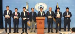경북 국회의원들