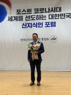 이상용 고령군관광협의회장 '농업분야 대한민국 신지식인 인증'