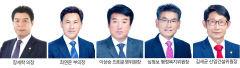 칠곡군의회 후반기 의장 통합당 장세학 의원...부의장 민주당 최연준 의원