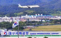 대구시-경북도