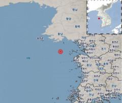 인천 옹진 연평도 남남서쪽에서 규모 3.3 지진 발생