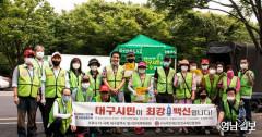 국민재난안전교육단 중앙회, 대구 남구청 등과 업무협약
